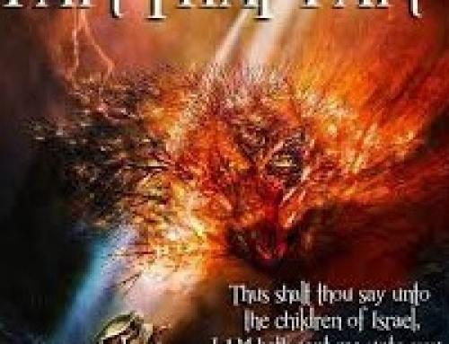 Lucifer god of Judaism